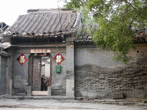 Hutong en Pekín, China