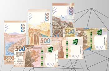 Nuevos billetes de 500 Dólares de Hong Kong