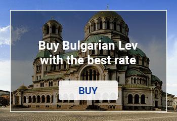 Buy Bulgarian Lev online in Spain