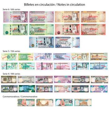 Billetes en circulación de Riyal de Arabia Saudí